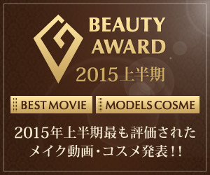 BEAUTY AWARD 2014