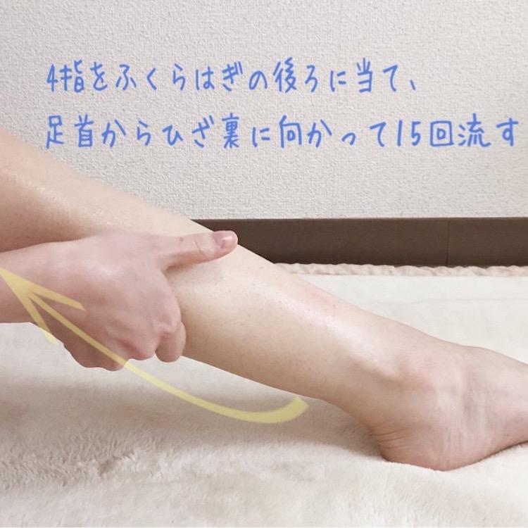 脚のむくみ&カサカサ乾燥が気になる!むくみも保湿もできる欲張り脚マッサージ法