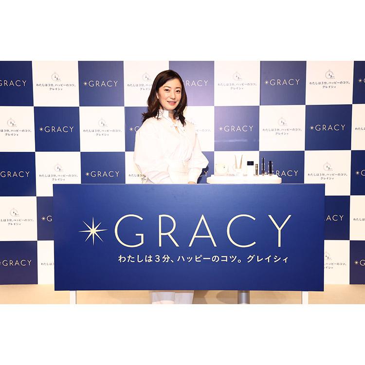 新ミューズは菅野美穂さん!「グレイシィ」忙しい女性のための簡単・上質キレイを叶えるメイクアップ新発売【2021年3月21日(日)】