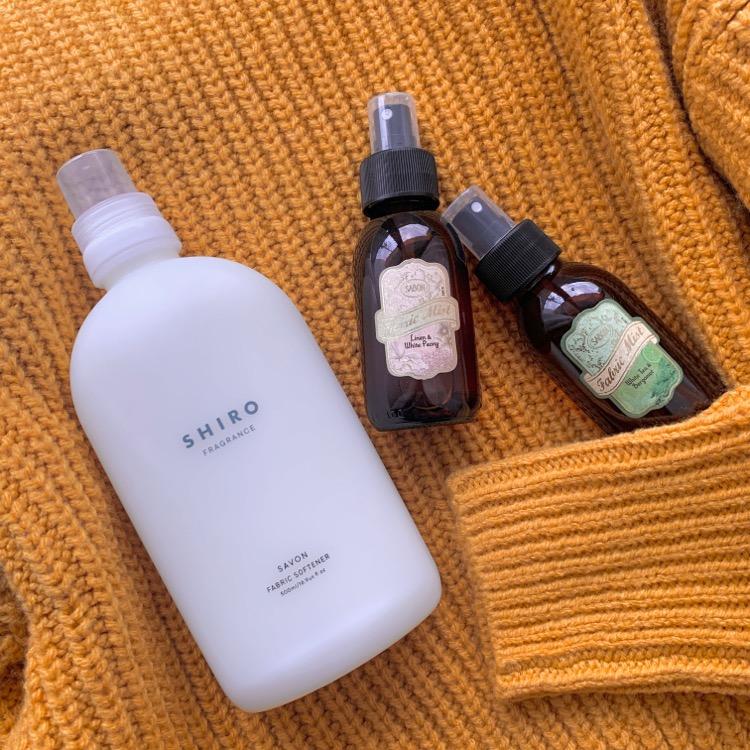 「香水じゃないの」SABON、SHIRO柔軟剤…ニットやコートを格上げしちゃうファブリックアイテム
