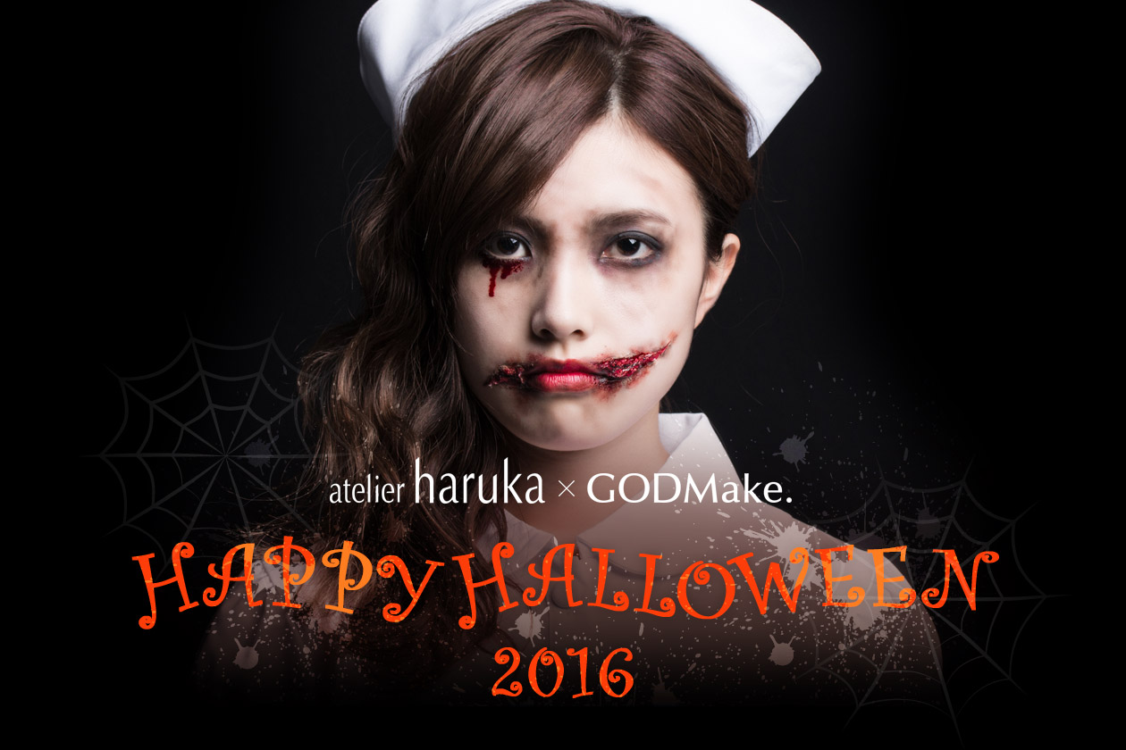 Happy Halloween 2016 After